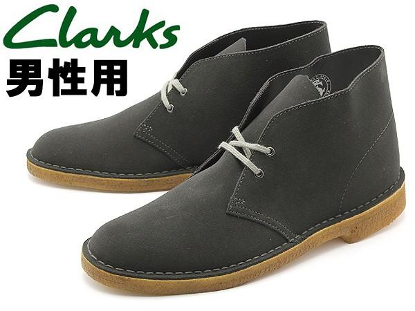 クラークス デザートブーツ 男性用 CLARKS DESERT BOOT 26129906 メンズ (10133142)