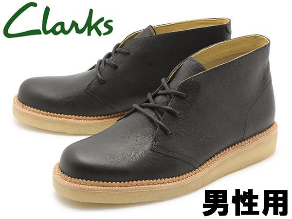 クラークス CLARKS ベッカリー ヒル ブーツ ブラック レザー UK規格(26112660 BECKERY HILL) くらーくす メンズ(男性用) 本革 デザートブーツ シューズ 靴 天然皮革 (10133200)