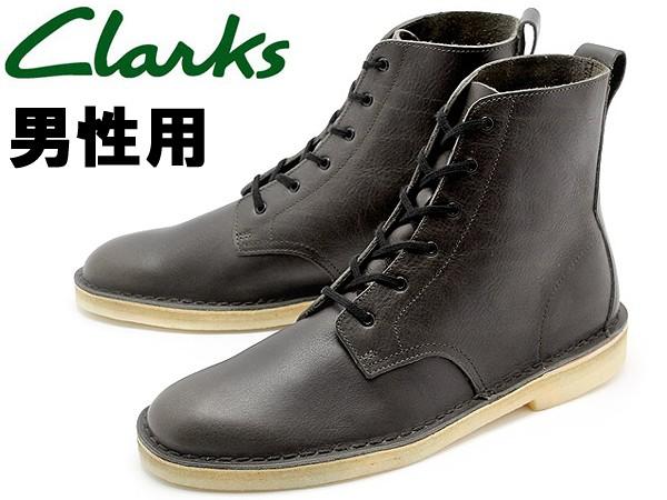 クラークス デザートマリ 男性用 CLARKS DESERT MALI 26126522 メンズ ブーツ(10133400)