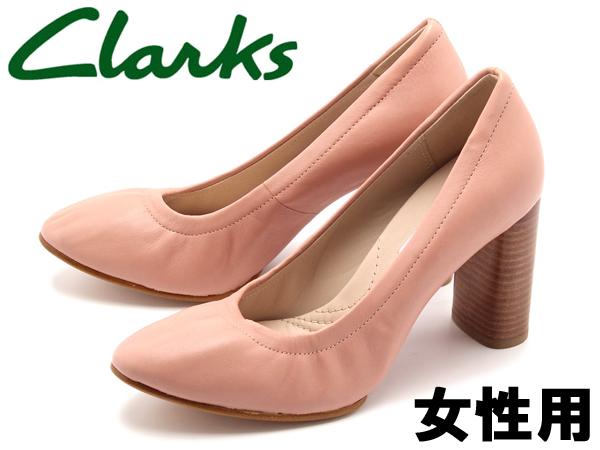 クラークス グレイス エバ 女性用 CLARKS GRACE EVA 26123081 レディース パンプス(10139211)