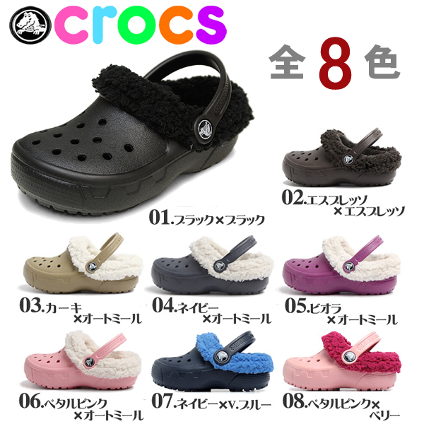 (CROCS) Crocs mammoth Evo clog kids mammoth latest model (CLOG CROCS  MAMMOTH EVO KIDS) baby & kids (for children) boar sale (1239-0121)