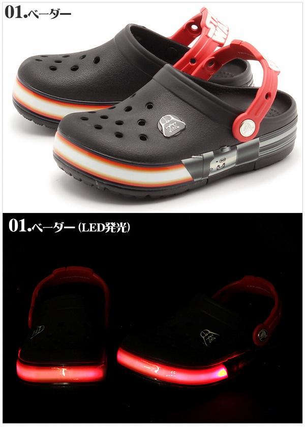 小鐘表(CROCS)kurokkusuraitsusutauozudasubedayodajiedai全3色(CROCS CROCSLIGHTS STAR WARS VADER JEDI CLOG)小孩&(小孩用)涼鞋(1239-0175)