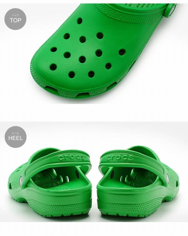 Crocs Classic 10001-6XO