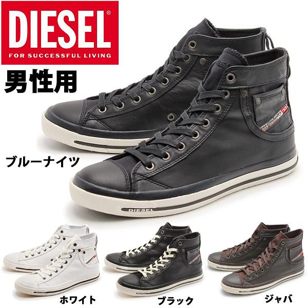 ディーゼル エクスポージャー 1 男性用 DIESEL EXPOSURE 1 メンズ スニーカー (1316-0165)
