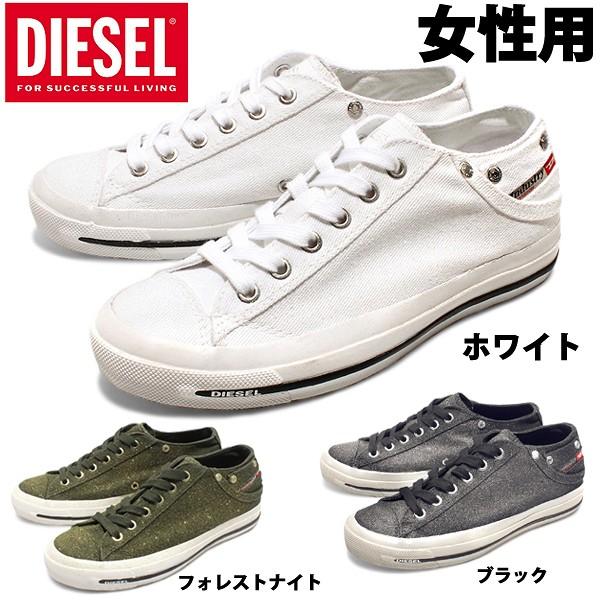 ディーゼル エクスポージャー 4 LOW W 女性用 DIESEL EXPOSURE 4 LOW W レディース スニーカー (1316-0183)
