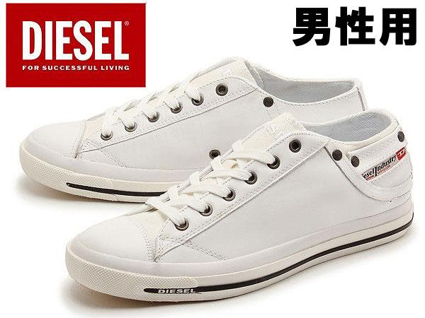 ディーゼル エクスポージャー LOW 1 男性用 DIESEL EXPOSURE LOW 1 メンズ スニーカー(13160883) ホワイト