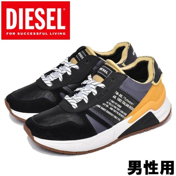 ディーゼル S-BRENTHA FLOW 男性用 DIESEL Y02111-P3010 メンズ スニーカー ブラックxゴールド (01-13161192)