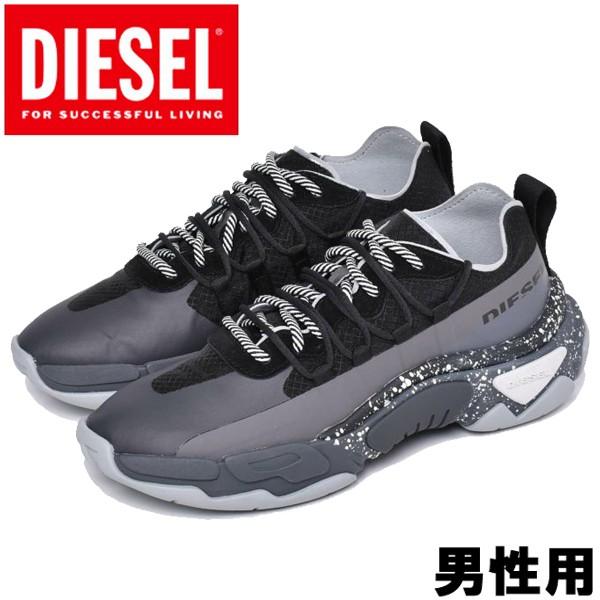 ディーゼル S-KIPPER BAND 男性用 DIESEL Y02112-P3019 メンズ スニーカー ブラックxアスファルト (01-13162000)