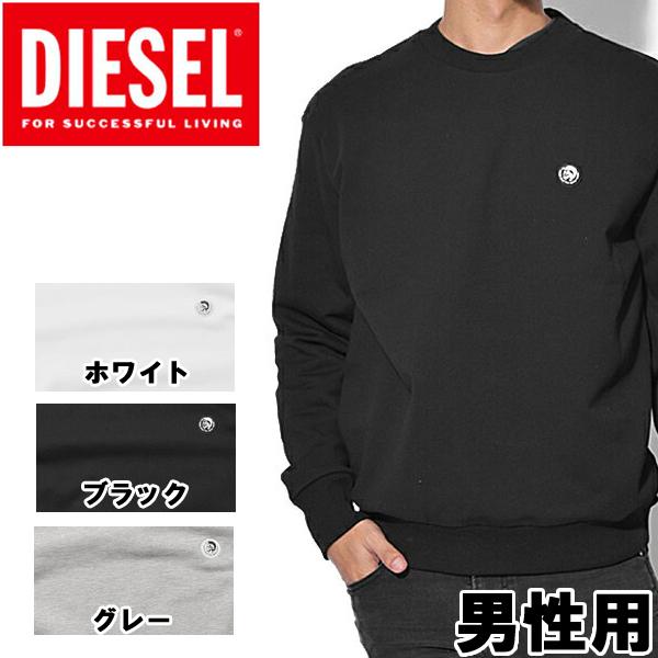 ディーゼル S-LINK FELPA 男性用 DIESEL 00SHEE-0NAUW メンズ スウェット (2316-0322)
