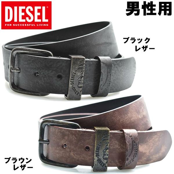 ディーゼル B-FRAG 男性用 DIESEL B-FRAG X03759 PR080 メンズ ベルト (2316-0335)