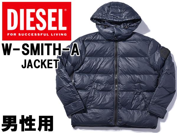 ディーゼル W-SMITH-A JACKET 男性用 DIESEL 00SLRY-0GATH メンズ ジャケット ネイビー (01-23160865)