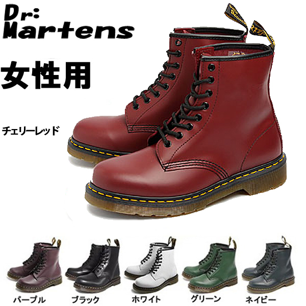f4be5489da7 styl-us  Dr. Martens 8 hole Dr.Martens boots 1460 W DR. 8HOLE ...