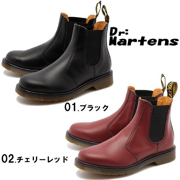 ドクターマーチン 2976 チェルシー ブーツ 男女兼用 DR.MARTENS CHELSEA BOOT R11853001 R11853600 メンズ レディース サイドゴア ブーツ(1033-0038)