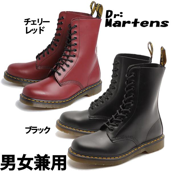 ドクターマーチン 10ホールブーツ 1490 男性用 DR.MARTENS 10HOLE BOOT R11857001 R11857600 メンズ 本革 レザー ブーツ(1033-0045)