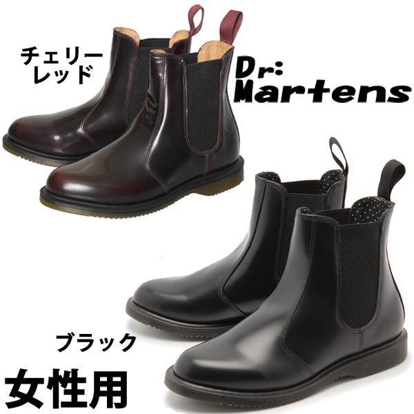 ドクターマーチン フローラ 女性用 Dr.Martens FLORA R14650601 R14649001 レディース チェルシーブーツ サイドゴア(1033-0073)