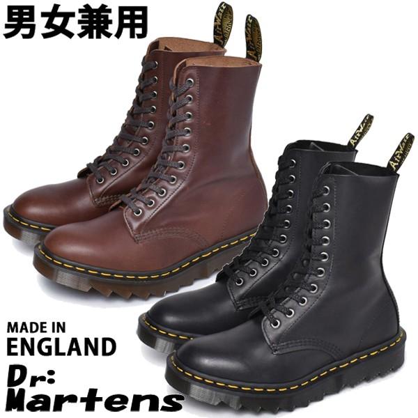 ドクターマーチン 1490 リップル 10ホール ブーツ イギリス製 男性用兼女性用 DR.MARTENS Ripple R25298197 R25301001 メンズ レディース ブーツ (1033-9930)