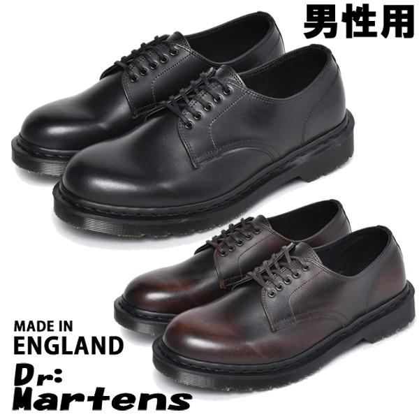 ドクターマーチン バーリー 5ホール イギリス製 男性用 DR.MARTENS VARLEY R25306001 R25306203 メンズ カジュアルシューズ (1033-9931)