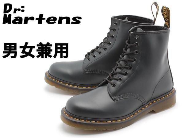 ドクターマーチン 1460 8ホール ブーツ 男性用兼女性用 Dr.Martens 8HOLE BOOT メンズ レディース 男性用 女性用(10330011)