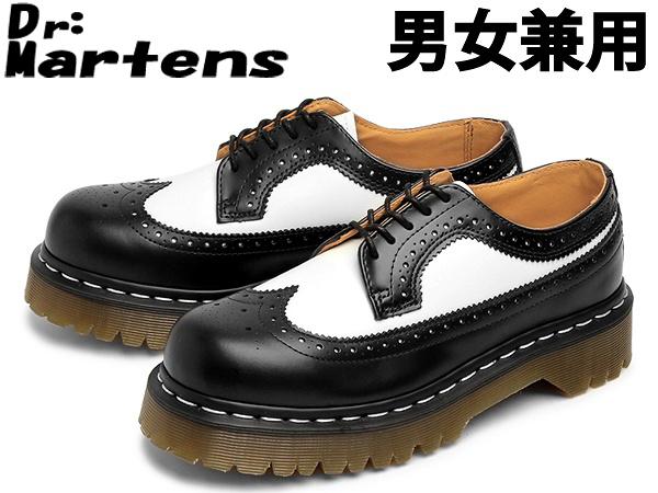 ドクターマーチン(DR.MARTENS) 3989 5アイ ブローグシューズ ベックスソール 黒×白 ウイングチップ コンビレザー ブーツ (DR.MARTENS 10458001 3989 5EYE BROGUE SHOE BEX SOLE) メンズ(男性用) 兼レディース(女性用) (10330025)