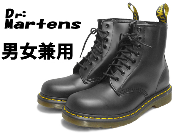 ドクターマーチン 1460 8ホールブーツ 男性用兼女性用 DR.MARTENS 8HOLE BOOT メンズ レディース 8アイブーツ ブラック(01-10330183)