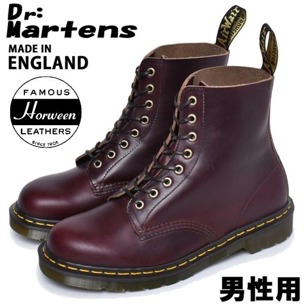 ドクターマーチン 1460 パスカル 8ホールブーツ イギリス製 男性用 DR.MARTENS PASCAL 8EYE BOOT R24196606 メンズ ブーツ10330248MVLqSUzpG