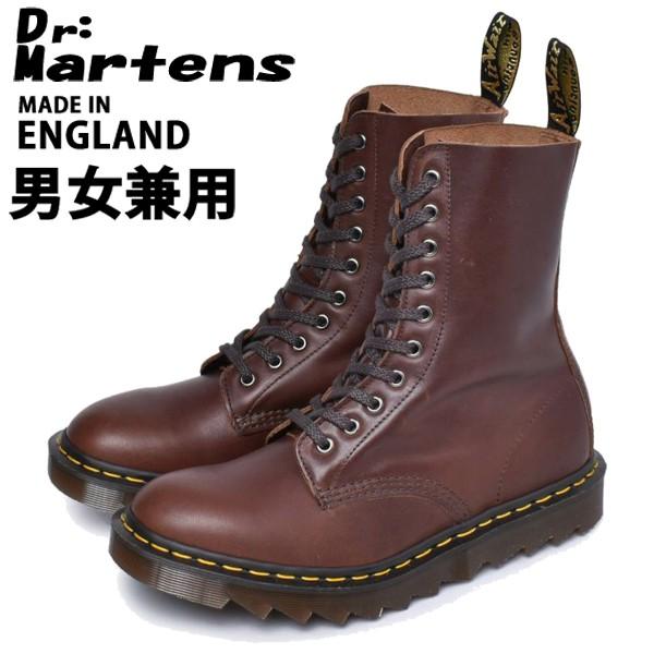 ドクターマーチン 1490 リップル 10ホール ブーツ イギリス製 男性用兼女性用 DR.MARTENS Ripple メンズ レディース ブーツ エイコーン (01-10330249)