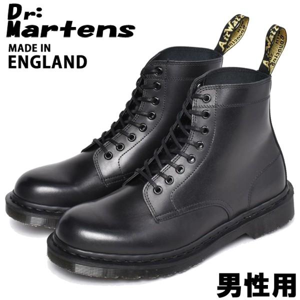ドクターマーチン リクソン 8ホールブーツ イギリス製 男性用 DR.MARTENS RIXON R25304001 メンズ ブーツ (10330251)