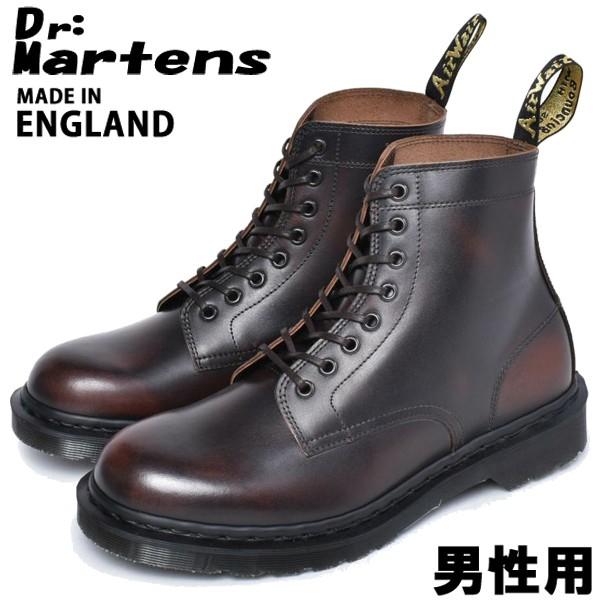 ドクターマーチン リクソン 8ホールブーツ イギリス製 男性用 DR.MARTENS RIXON R25304203 メンズ ブーツ (10330252)