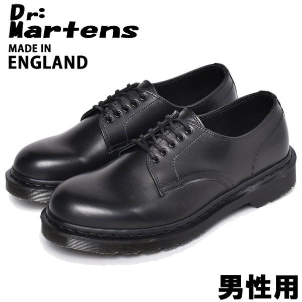 ドクターマーチン バーリー 5ホール イギリス製 男性用 DR.MARTENS VARLEY メンズ カジュアルシューズ ブラック (01-10330253)