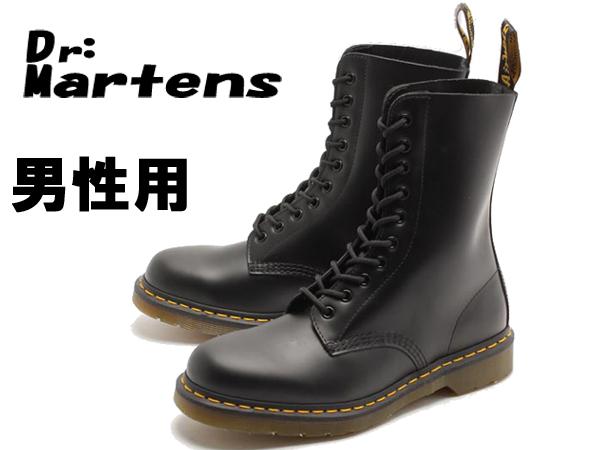 ドクターマーチン 10ホールブーツ 1490 男性用 DR.MARTENS メンズ 本革 レザー ブーツ ブラック(01-10331007)