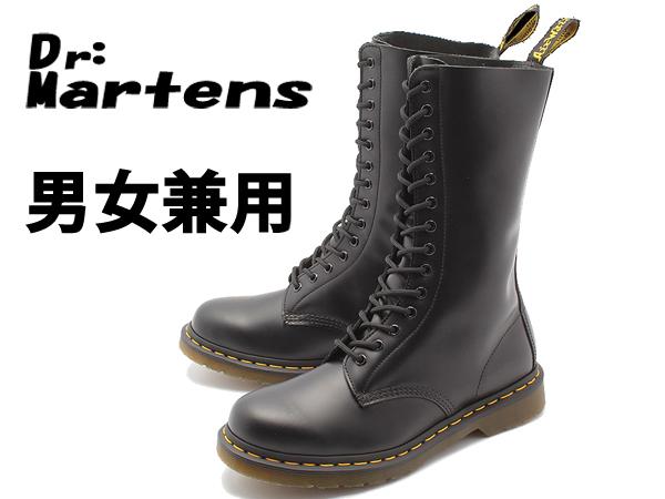 ドクターマーチン 1914 14ホール ブーツ 男性用兼女性用 DR.MARTENS 14 EYE BOOT R11855001 メンズ レディース 本革 レザー ロング ブーツ(10331016)