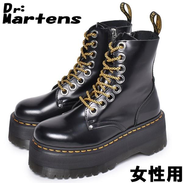 ドクターマーチン ジェイドン マックス 8ホールブーツ 女性用 DR.MARTENS JADON MAX 8EYE BOOTS 25566001 レディース ブーツ (10331026)