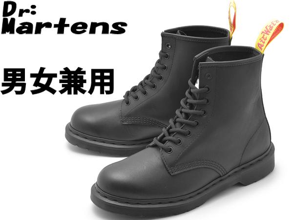 ドクターマーチン 1460 8ホールブーツ セックス・ピストルズ 男性用兼女性用 DR.MARTENS 8EYE BOOTS SEX PISTOLS R24787001 メンズ レディース ブーツ (10331042)