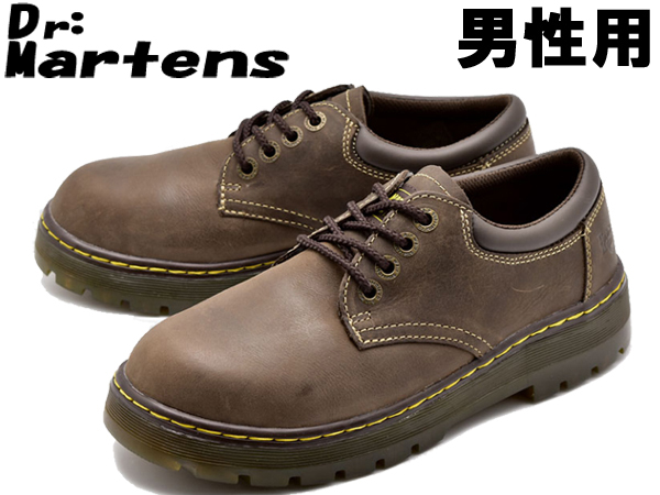 ドクターマーチン ボルト スチールトゥ 男性用 DR.MARTENS BOLT STEEL TOEメンズ セーフティーシューズ 安全靴 ダークブラウン (01-10334006)