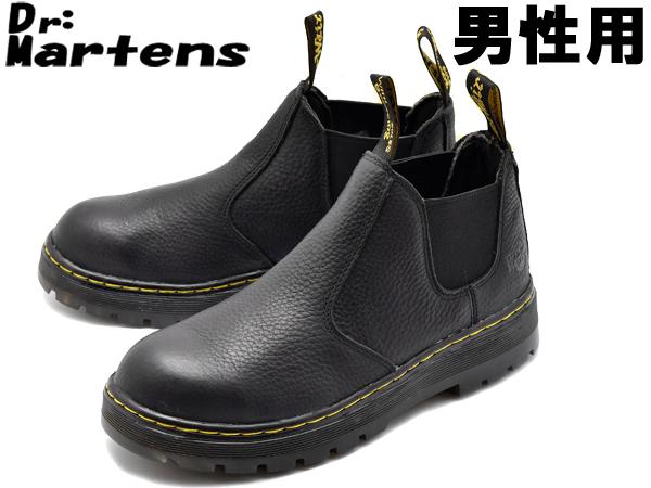 ドクターマーチン リベット スチールトゥ 男性用 DR.MARTENS RIVET STEEL TOE R16942001 メンズ セーフティーシューズ 安全靴 (10334008)
