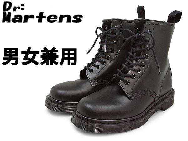 ドクターマーチン 1460 8ホールブーツ 男性用兼女性用 DR.MARTENS 8HOLE BOOT メンズ レディース 8アイブーツ ブラックxブラック(01-10335073)