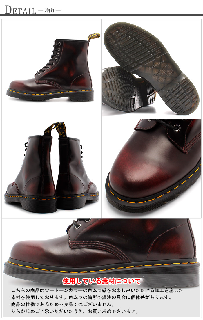 Dr. Martens (DR. MARTENS) 8 hole boots 1460 cherry red Arcadia (10335074) 01c3a4993deb