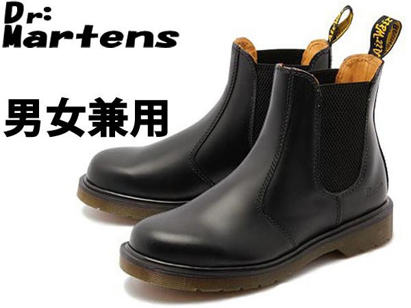 ドクターマーチン 2976 チェルシー ブーツ 男性用兼女性用 DR.MARTENS CHELSEA BOOT メンズ レディース サイドゴア ブラック(01-10335075)