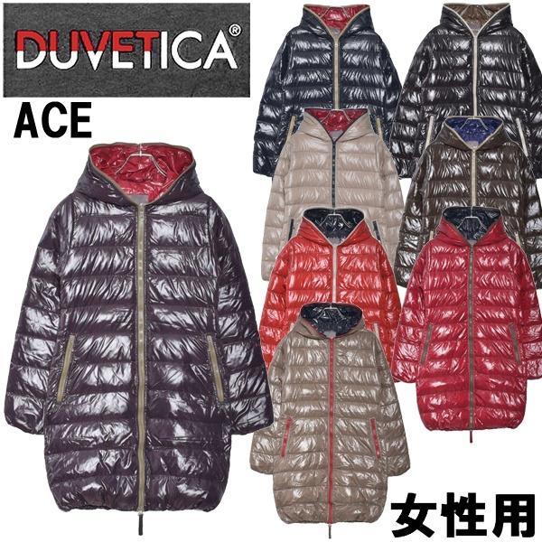 デュベティカ アチェ 女性用 DUVETICA ACE 182-D.1140N00/1035.R レディース ダウンジャケット (2629-0036)