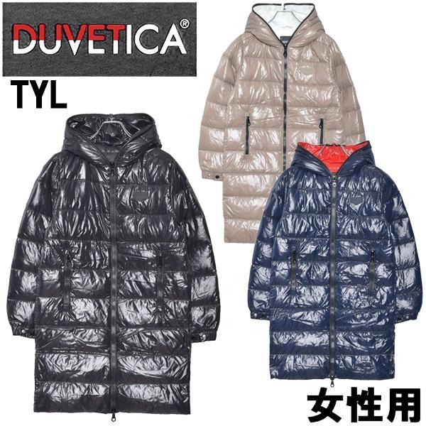 デュベティカ TYL 女性用 DUVETICA TYL D5030027S00-1035R レディース ダウンコート (2629-0047)
