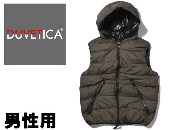 デュベティカ アリステオ 男性用 DUVETICA U.2261.001162 メンズ ダウンべスト ミリタリー (01-26290023)