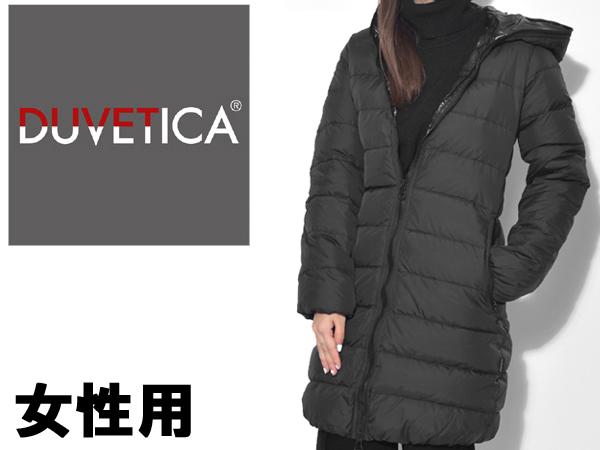 デュベティカ アチェ マット 女性用 DUVETICA 182-D.1140N00/1162 レディース ダウンジャケット ネロ (01-26290323)
