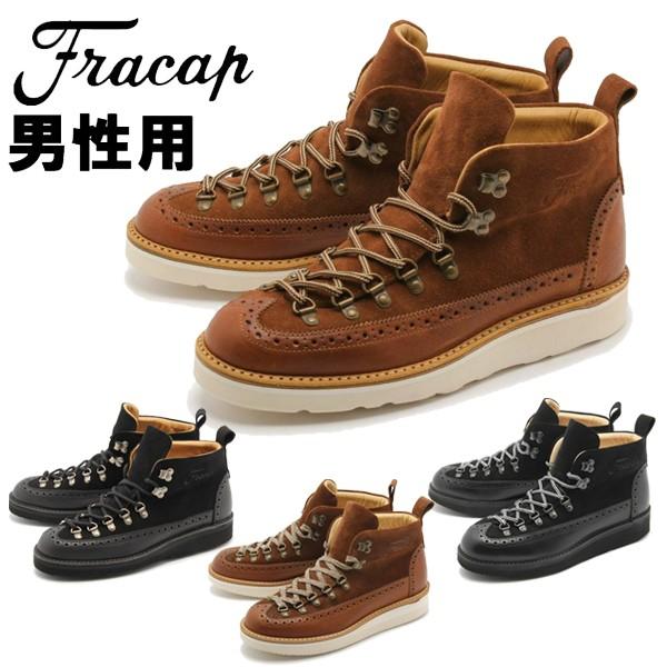 フラカップ コダ 男性用 FRACAP CODA メンズ マウンテンブーツ (1305-0002)