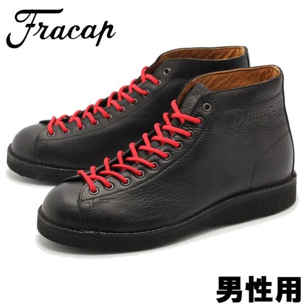 フラカップ モンキー 男性用 FRACAP MONKEY R200 メンズ マウンテンブーツ ブラック (01-13050001)