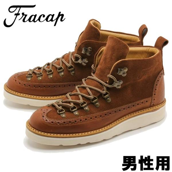 フラカップ コダ 男性用 FRACAP CODA メンズ マウンテンブーツ ブラウン (01-13050003)
