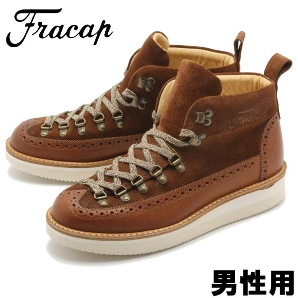フラカップ コダ 男性用 FRACAP CODA メンズ マウンテンブーツ ブラウン2 (01-13050012)