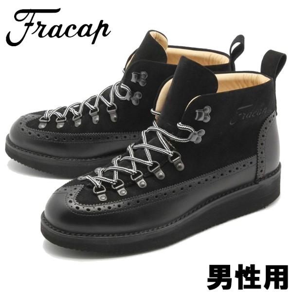 フラカップ コダ 男性用 FRACAP CODA メンズ マウンテンブーツ ブラック2 (01-13050013)
