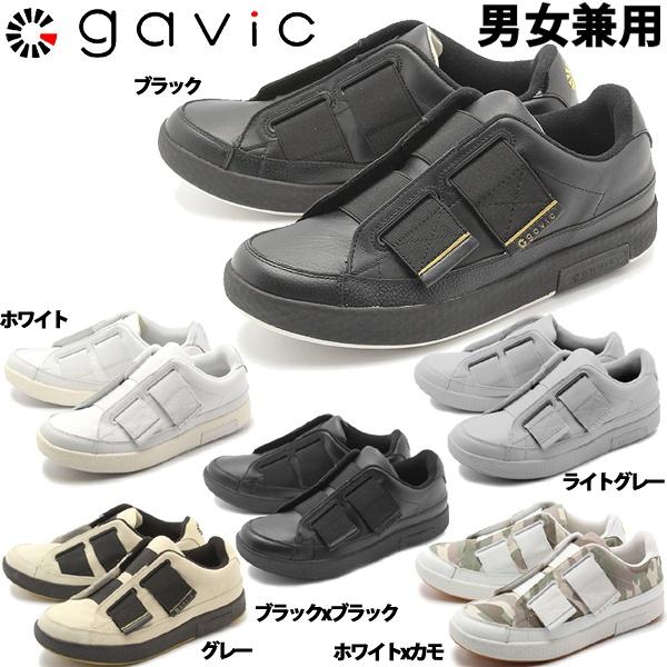 ガビック イザナギ 男性用兼女性用 GAVIC IZANAGI GVC002 メンズ レディース スニーカー 靴 シューズ スリッポン カジュアル (1833-0002)