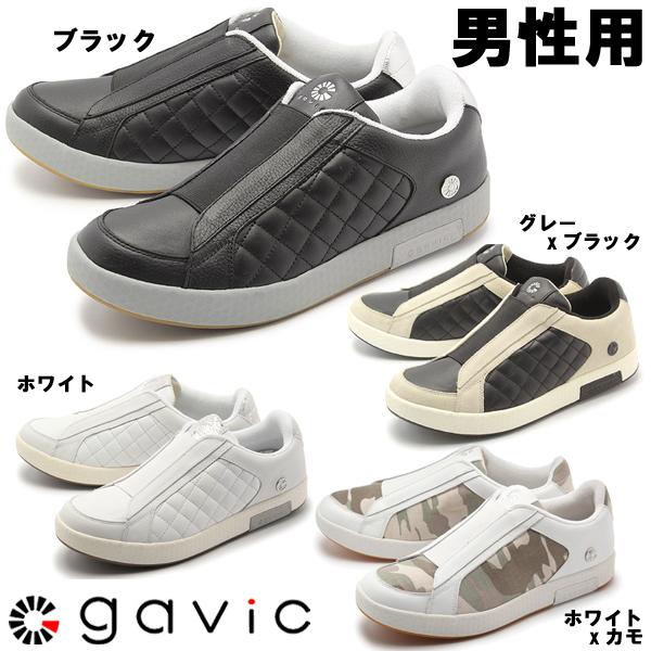 ガビック シヴァ 男性用 GAVIC SIVA GVC003 メンズ スニーカー 靴 シューズ スリッポン カジュアル (1833-0003)