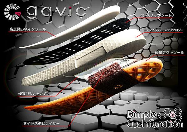 ガビック ライフスタイル アドロア男性用兼女性用 GAVIC LIFE STYLE ADROA GVC012 メンズ レディース スニーカー1833 0010q34ALRjc5